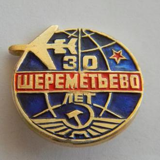Знак авиации Шереметьево