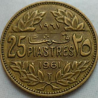 Ливан 25 пиастров 1961 флора KM#16.2