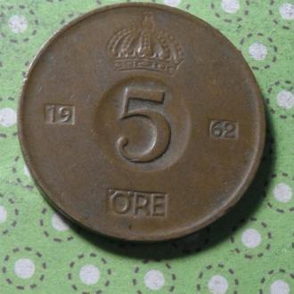 Швеция 1962 год монета 5 эре !