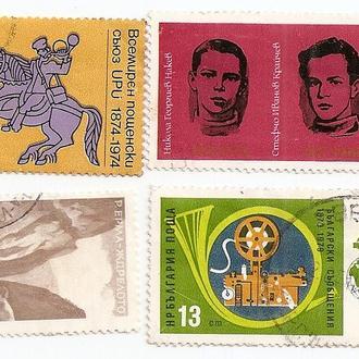 Болгарія   (№271)