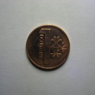 1 капейка Беларусь 2009