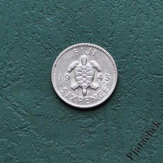 Фиджи 6 пенсов 1943 Серебро