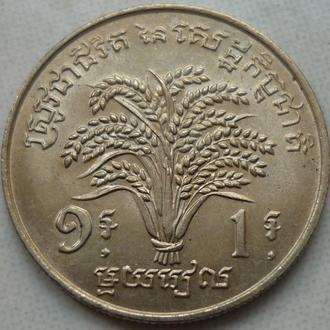Камбоджа 1 риел 1970 ФАО состояние XF=7.5$