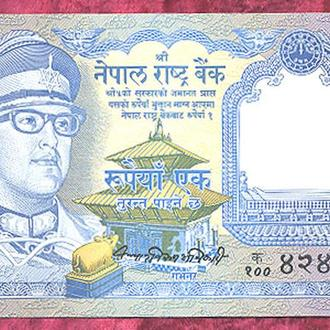 Боны Азия Непал 1 рупия 1979 г.