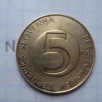 СЛОВЕНИЯ, 5 толаров 1994 года.