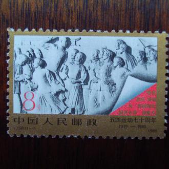 Китай.1989г. Демонстрация. Полная серия.