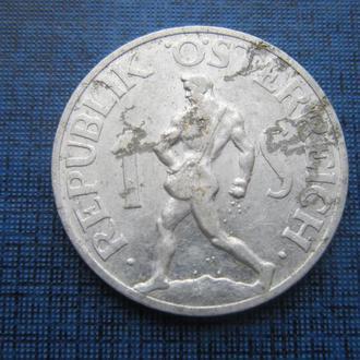 монета 1 шиллинг Австрия 1952