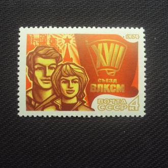 СССР 1974г.негашеные.