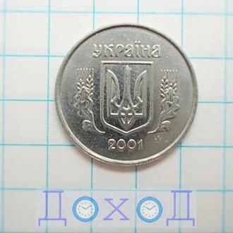 Монета Украина Україна 1 копейка копійка 2001 гладкий гурт магнит №3