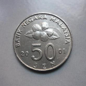 Малайзия 50 сен 2001