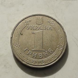 1 гривна Украина 2005 год 1БА2 (213)