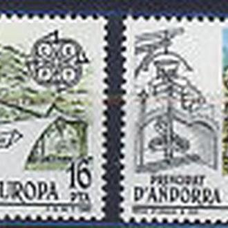 Андорра исп. 1983 EUROPA CEPT Прогресс и душа