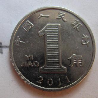 КИТАЙ, 1 цзяо 2011 года.