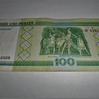 Оригинал. Беларусь 100 рублей 2000 года. Серия: эП 4123508.