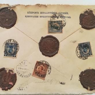 Конверт Сербия 1926 г  ( вырезка )