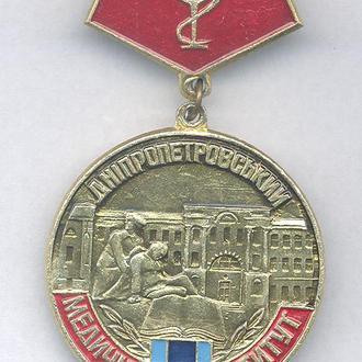 Знак Медицина Учебные заведения ЛЕЧФАК Днепропетровского МЕдинститута 1958-1978.