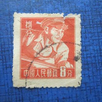 марка Китай 1955 стандарт сталевар гаш