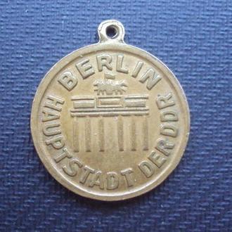 .Берлин-столица Германии.
