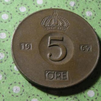 Швеция 1967 год монета 5 эре !