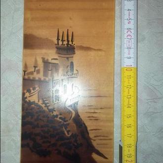 Картина  Плакетка Крым Ласточкино Гнездо СССР клеймо