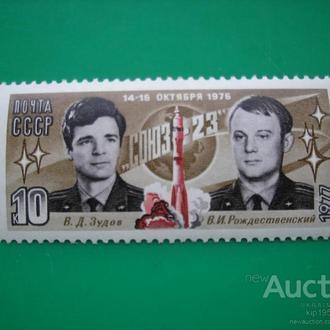СССР. 1977  Космос.  **