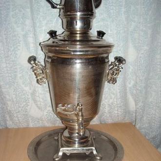 Электрический самовар Пермский СССР