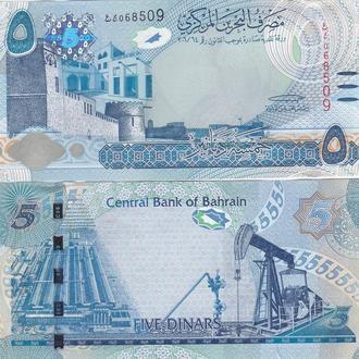 Bahrain Бахрейн  5 Dinar  2006  2017  UNC  JavirNV