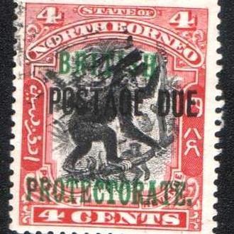 Северное Борнео (1903) Британский протекторат. Доплатная марка. Надпечатки. Калимантанский орангутан