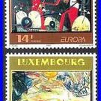 Люксембург 1993 EUROPA CEPT Искусство