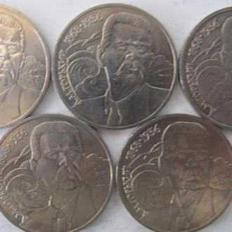 1 рубль 1988 г. А. М. Горький ( 5 штук )