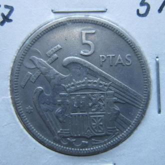 монета 5 песет Испания (1957) 1958