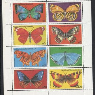 Экваториальная Гвинея - бабочки 1979 **