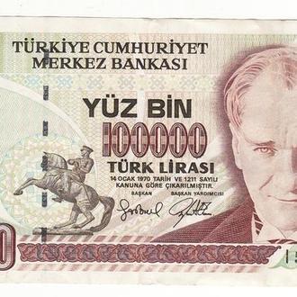 Турция 100000 лир 1970 1996 второй выпуск Gazi ERÇEL, Aykut EKZEN