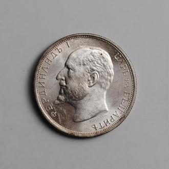 """Болгария 50 стотинок 1913 г., UNC, """"Царь Фердинанд I (1908 - 1918)"""""""