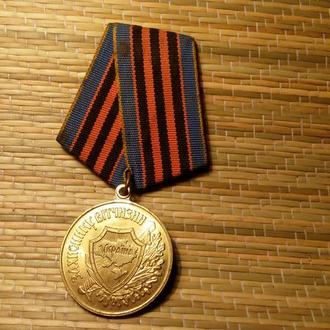 Медаль -- Защитнику отечества