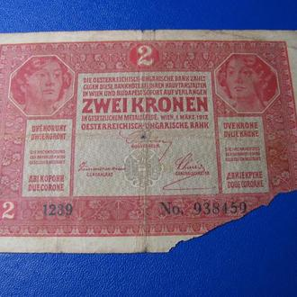 2 Крони Кроны Австро-Угорщина Австро-Венгрия 1917