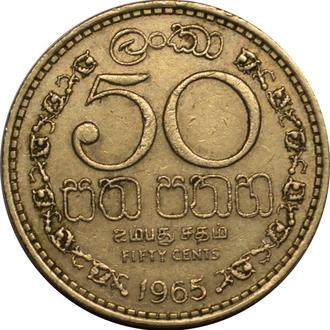 Шрі-Ланка 50 центів 1965  B261