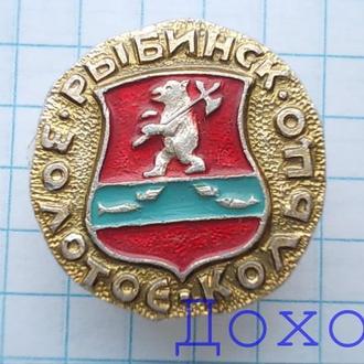Значок Рыбинск Золотое кольцо герб круглый