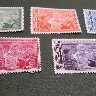 5 марок 1962 Гвинея Элеонора Рузвельт дети полная серия