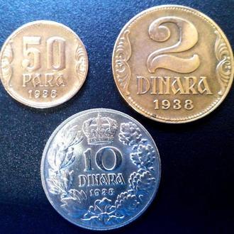 Набор 50 пара, 1, 10 динаров 1938 Югославия! XF