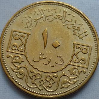 Сирия 10 пиастров 1962