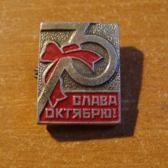 70 лет Октября 1917 1987 Октябрьская Социалистическая революция