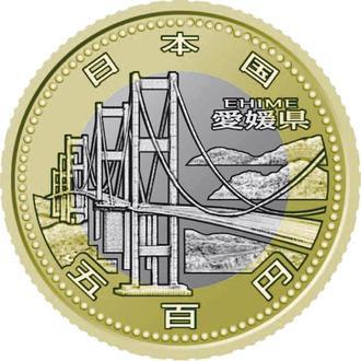 Shantal, Япония 500 йен 2014 Префектура Эхимэ