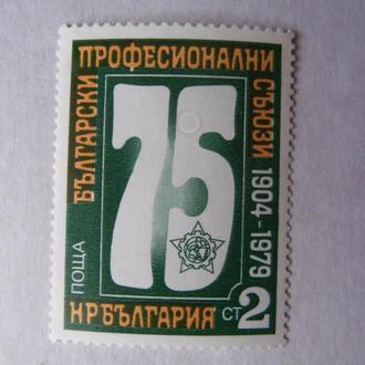 марки- с 1 гр Болгария--(А2) -не  гашеные 1979г