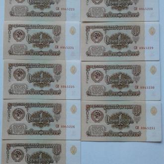 Рубли СССР 1961 года в количестве 35 шт одним лотом, плюс бонус , читать в описании.