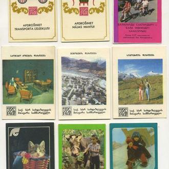 Карманные календарики Госстрах Страхование 9 шт. (№13)