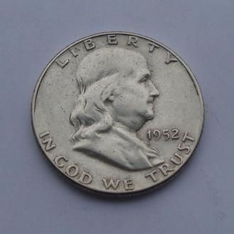 1952 г - пол доллара США,Франклин,Филадельфия,серебро