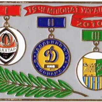 значок футбол - Призеры чемпионата Украины 2009-10
