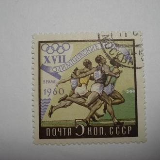 XVII Олимпийские Игры в Риме.1960г. Бег.