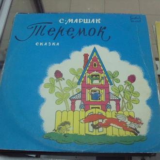 пластинка детская теремок №7